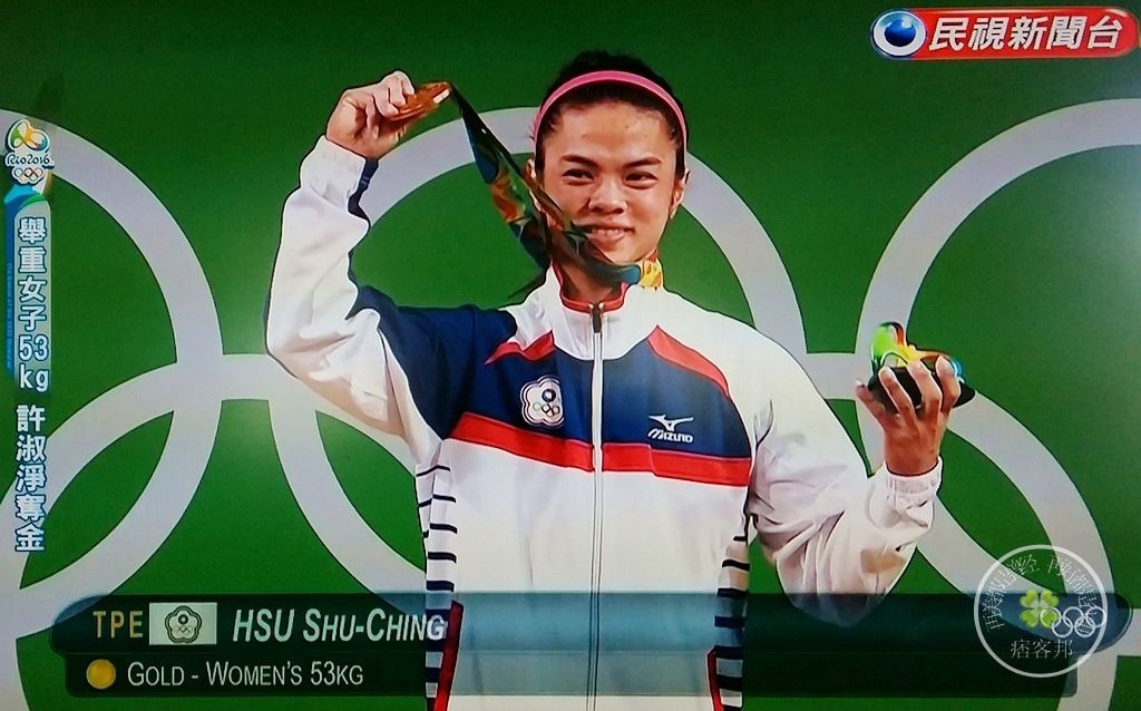 許淑淨勇奪奧運金牌