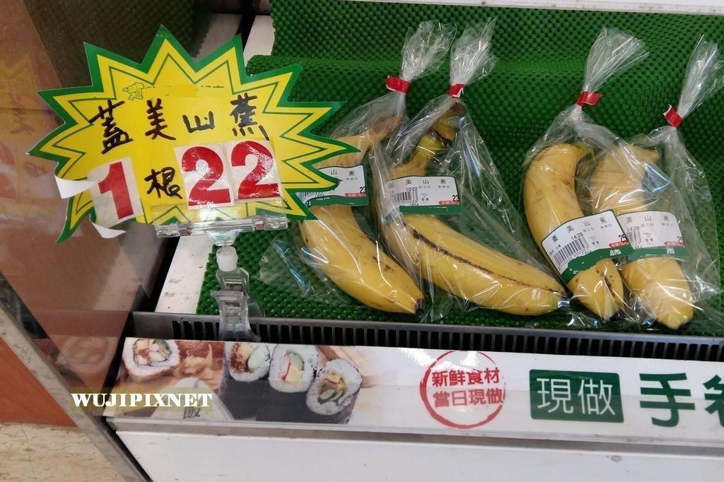 一根香蕉22元