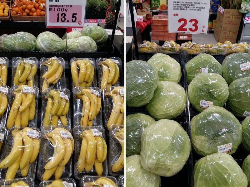 20170117香蕉與高麗菜牌價