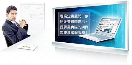 website_describe2.jpg