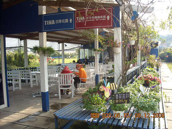 大溪TINA廚房