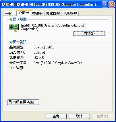 VGA 驅動程式
