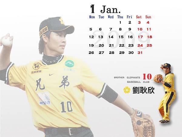 2009一月劉耿欣