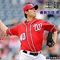 王建民對馬林魚 20110919第三勝.jpg