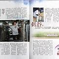 商周1248封面故事 王建民 (4).JPG
