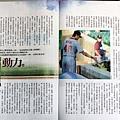 商周1248封面故事 王建民 (5).JPG