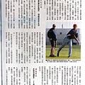 商周1248封面故事 王建民 (6).JPG
