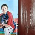 商周1248封面故事 王建民 (8).JPG