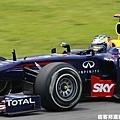 Red Bull - Sebastian Vettel