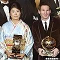 男女球王合影 Homare Sawa & Lionel Messi