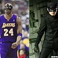 Kobe vs 青蜂俠