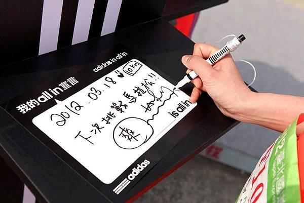 許多跑者都在adidas攤位寫下自己的all in宣言號碼布 (1)