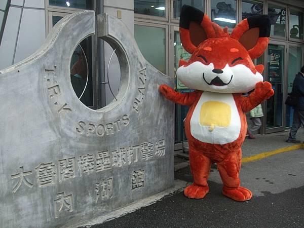 痞客狐 Happix 也來挑戰!