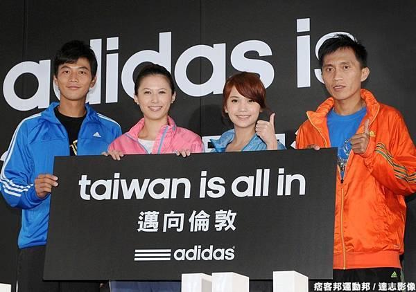 楊丞琳擔任加油大使為盧彥勳、楊淑君、蔣介文獻上祝福邁向倫敦奧運