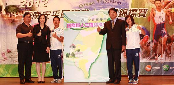 國際鐵人三項錦標賽首度於台南舉辦    各界好手決戰古都選手與長官合照