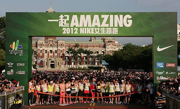 2012 NIKE女生路跑 萬名女生一起跑出AMAZING