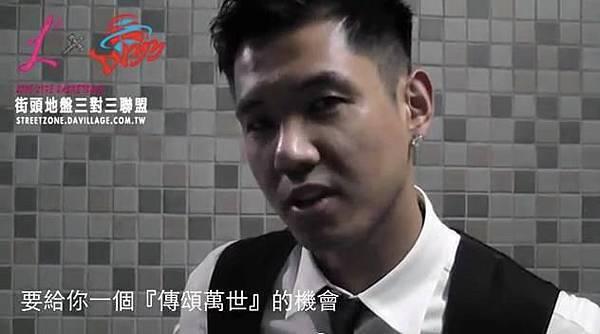 黑人(陳建州)用Love Life和DV一起挺台灣籃球!