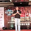 台灣球友職業籃球公司董事長--Kenny