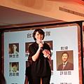 美國傳奇球星亞洲之旅宣傳記者會 主持人--秀萍