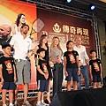 四大球星與台灣網壇明日之星合照