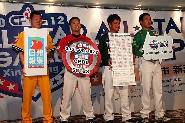 20120528明星賽四種票選方式