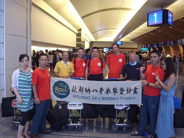 歐都納董事長程鯤與攀登隊員家人特別前往機場送機為2012八千米攀登隊加油