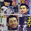 日本職棒風雲人物
