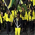 牙買加代表隊