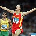 劉翔衝過終點線後興奮的歡呼