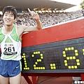 12.88秒,劉翔創下110公尺跨欄世界紀錄