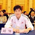 劉翔出席頒獎典禮