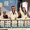 楊淑君失格 臺灣群情激奮