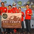 2012年布羅德峰攀登隊經歷768小時極度低氧、低壓、低溫、50度以上日夜溫差32天極限冒險