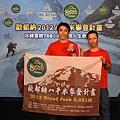 2012年布羅德峰攀登隊員莊周敏(左)、黃文辰(自7月1日至8月1日歷經32天極限冒險