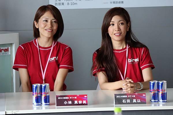 日本女車手座談