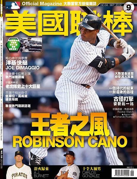 2012-09-職棒封面