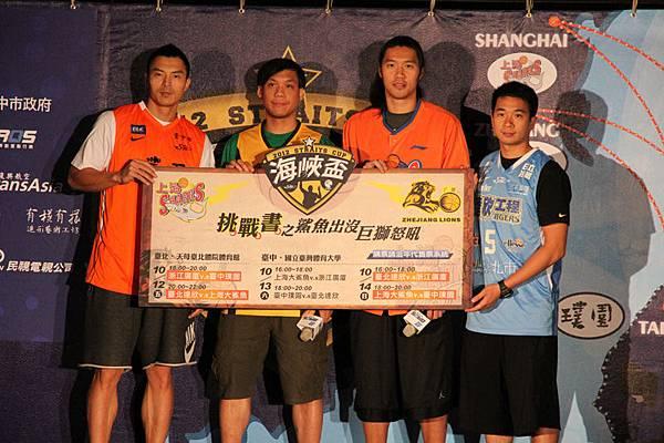 SBL代表台中璞園陳信安(左)與台北達欣王志群(右),聯手送戰帖給CBA代表林志傑(左二)與曾文鼎(右二)