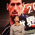Djokovic 與 Almagro 來台表演賽記者會