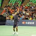Novak Djokovic 準備發球