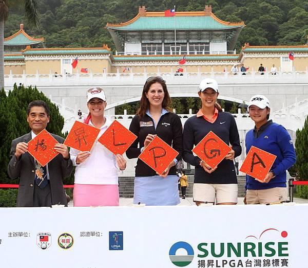 揚昇集團董事長許典雅(左一)、LPGA明星選手克萊瑪(左二)、賈兒(左三)、魏聖美(右二)與曾雅妮23日在故宮前廣場當眾揮毫