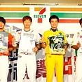 20121023球員卡記者會02