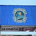 Lamigo 桃猿隊的巨幅看板