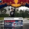 冠軍羅俊耀 將代表台灣於12月8日出賽義大利的全球總決賽