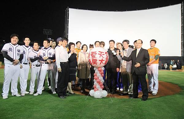 球愛天空台南露天首映會啟動儀式(導演澎恰恰及全體劇組人員和統一獅選手)