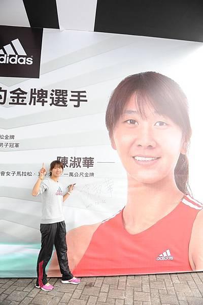 陳淑華榮獲全程馬拉松女子組國內冠軍-3