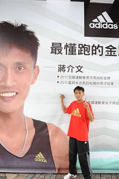 蔣介文榮獲全程馬拉松男子組國內冠軍-3