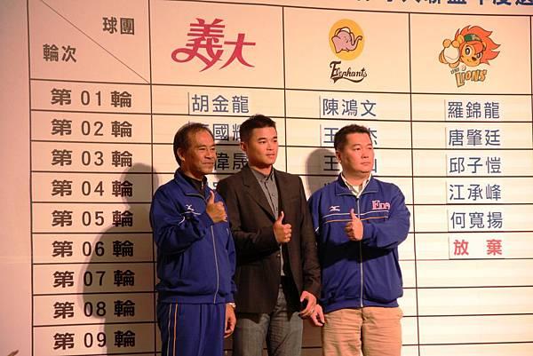 20121228選秀會狀元胡金龍與義大徐生明總教練及副領隊張哲欽合影