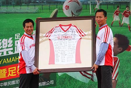 第四屆YAMAHA CUP快樂踢球趣-中華足協王筱薰秘書長感謝台灣山葉機車對於國內體壇的貢獻,致贈本屆參賽隊伍的簽名球衣
