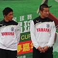 山西尊裕 和 茶野隆行 教練