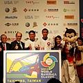 2013 世界棒球經典賽台中首輪賽 賽前記者會